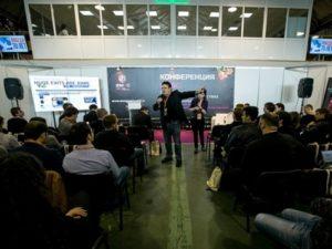 Конференція SMGC