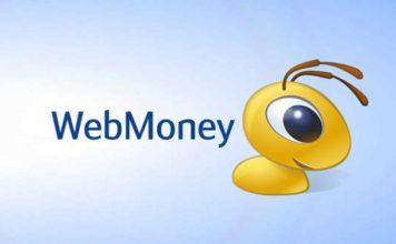 Державний WebMoney, реальність чи міф