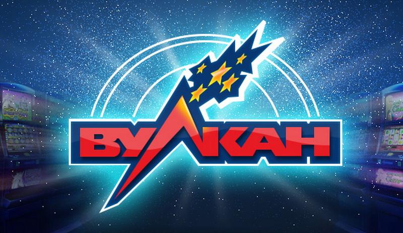 Онлайн казино Вулкан казино-вулкан.com.ua его преимущества и особенности -  Київський день