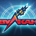 Как играть в онлайн-казино Вулкан на сайте casino-vulcan.net.ua